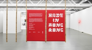 «Made in Hong Kong» exhibition 3161
