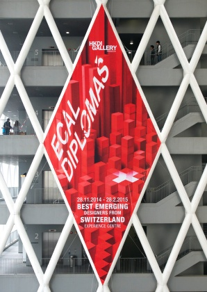 "Exhibition ""ECAL Diplomas"" in Hong Kong 2628"