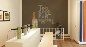 "ECAL Milano 2012: ""Too Cool For School"" 1469"