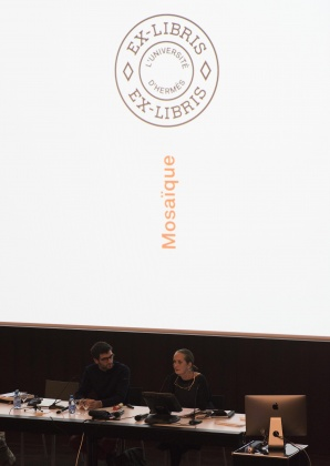Conférences ECAL: Pascale Mussard & Antoine Boudin 2831