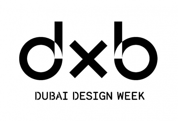 ECAL at the Dubai Design Week 3054