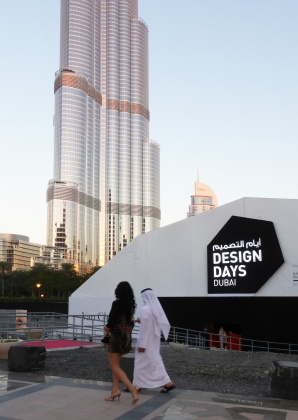 ECAL at the Design Days Dubai 2232