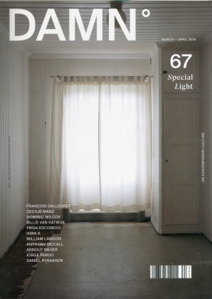 Article on FROM Lighting 3745